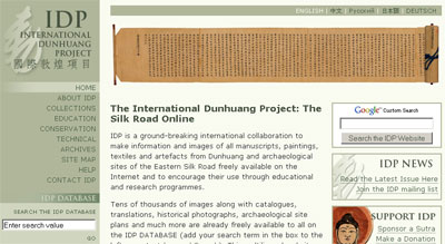The Silk Road Online